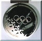 リレハンメルオリンピック銀メダル